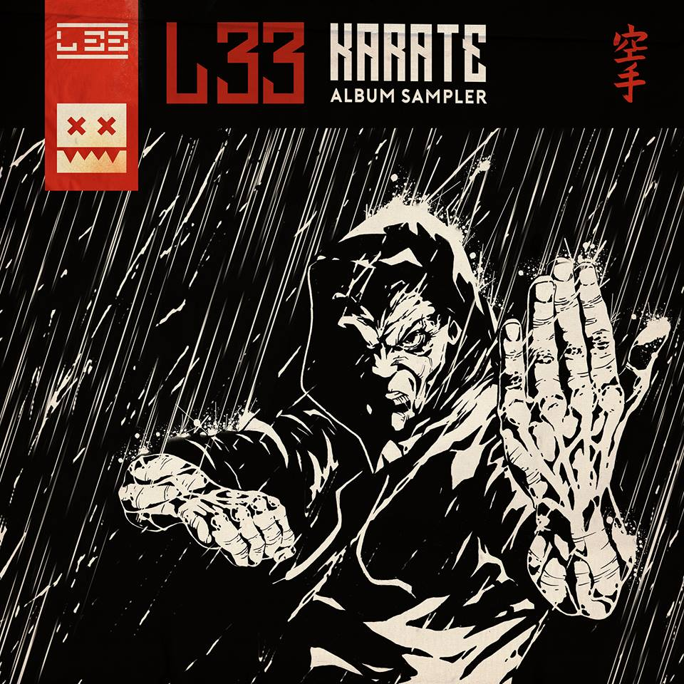 L 33 - Karate LP Sampler