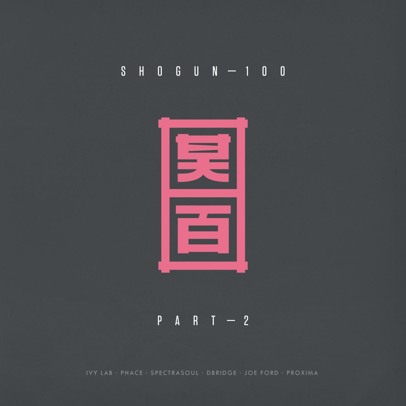 Shogun 100 - EP 2