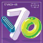 Subwave — 170 Opening Mix