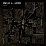 Royalston - Popular Mechanics LP
