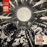 L 33 — Mafia EP